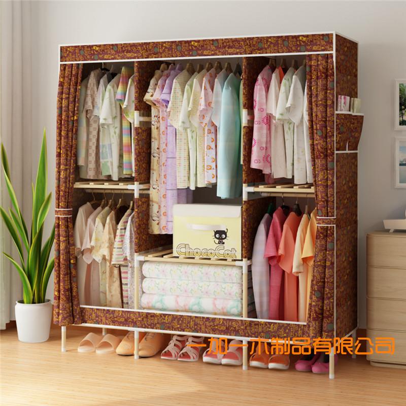 Tủ vải khung gỗ Chuqi màu nâu cafe