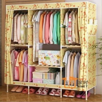 Tủ vải màu vàng khung gỗ Chuqi khổ 1m5