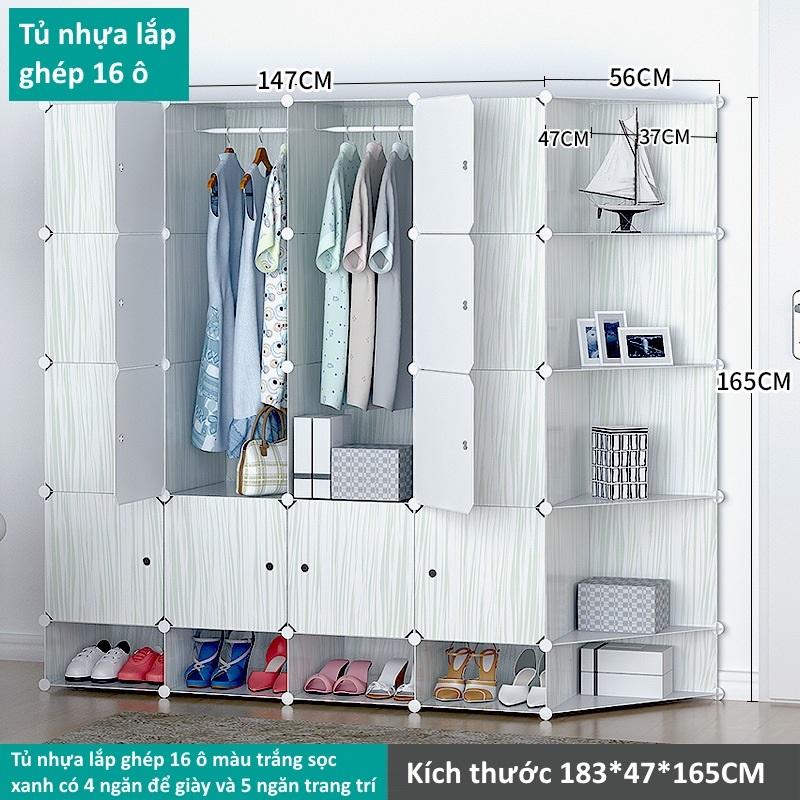 Tủ nhựa lắp ghép 16 ô màu trắng sọc xanh có 4 ngăn để giày và 5 ngăn trang trí
