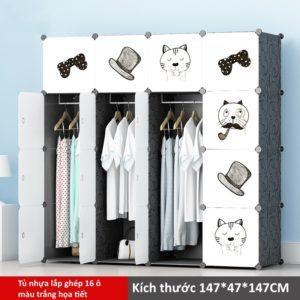 Tủ nhựa lắp ghép 16 ô màu trắng họa tiết 1