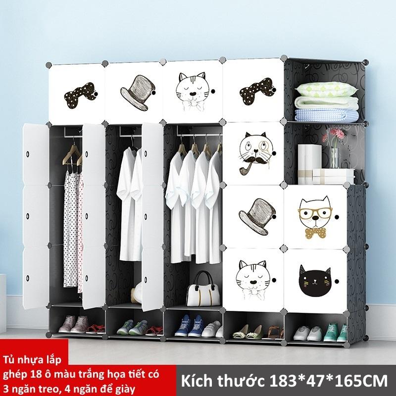 Tủ nhựa lắp ghép 18 ô màu trắng họa tiết có 5 ngăn để giày