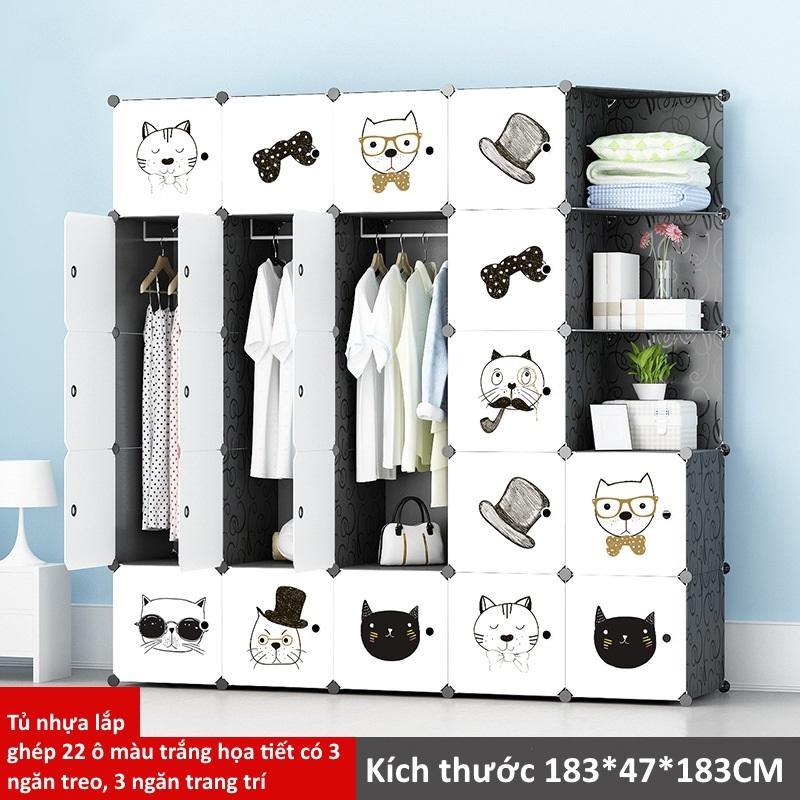 Tủ nhựa lắp ghép 22 ô màu trắng họa tiết có 3 ô trang trí