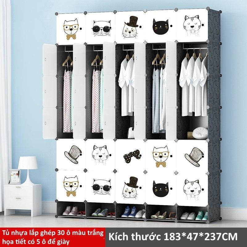 Tủ nhựa lắp ghép 30 ô màu trắng họa tiết có 5 ngăn để giày
