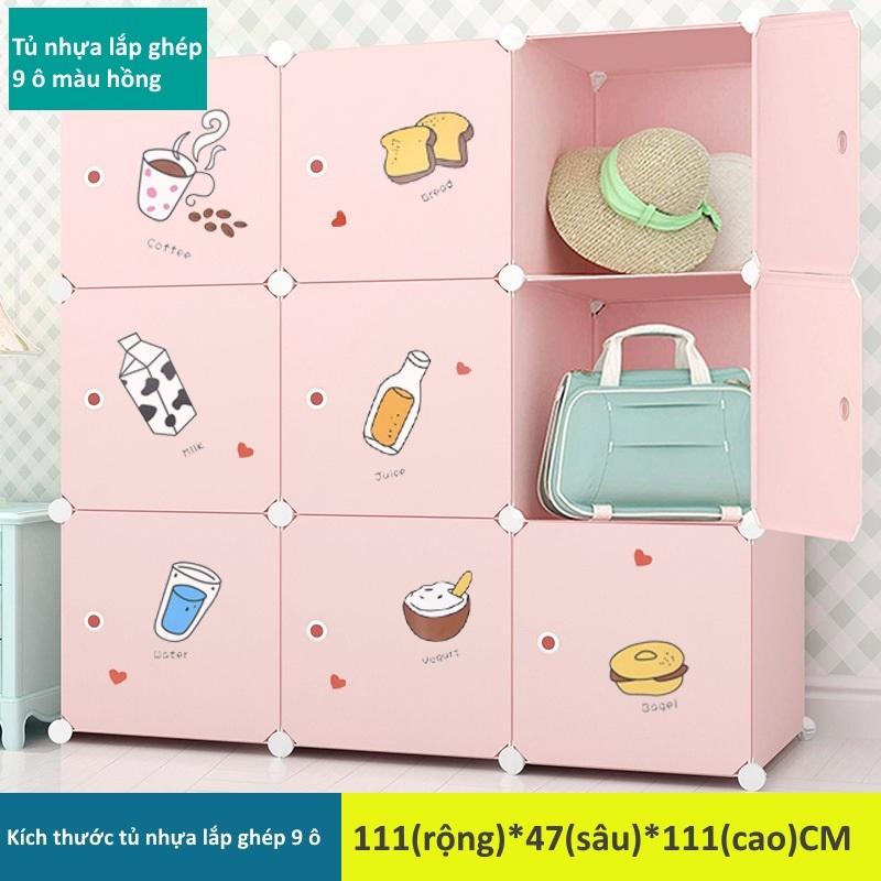 Tủ nhựa lắp ghép 9 ô màu hồng