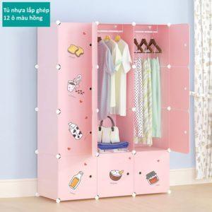 Tủ nhựa lắp ghép 12 ô màu hồng