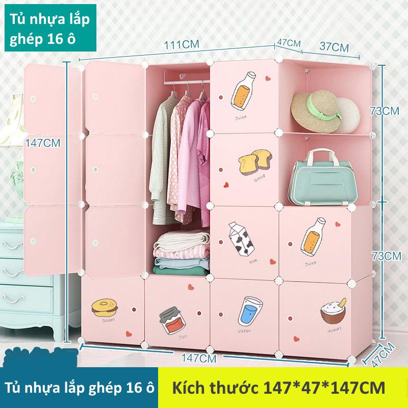 Tủ nhựa ghép 16 ô màu hồng có 2 ô mở