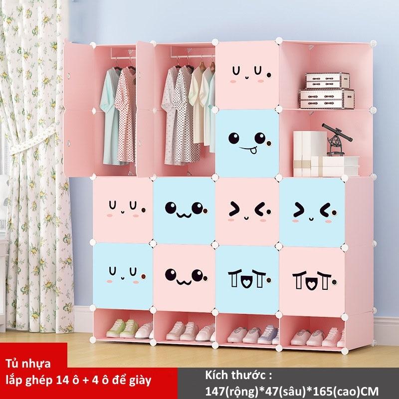 Tủ nhựa ghép 14 ô + 4 ô để giày họa tiết hồng xanh